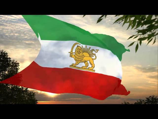 پرچم ملی ایرانیان