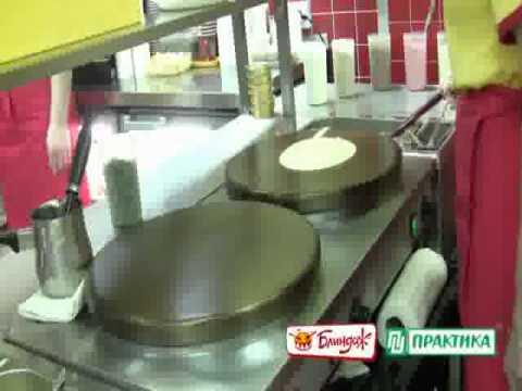 Цена оборудования для выпечки блинов