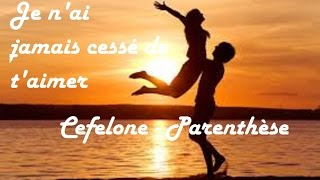 ♥ Magnifique chanson d'amour 2019 ♥ A Ecouter !!! [+ paroles]