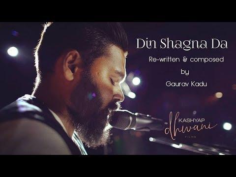 Din Shagna Da - Male version | Fiddlecraft | Kashyap Dhwani Films - Music Video - 2 MILLION VIEWS