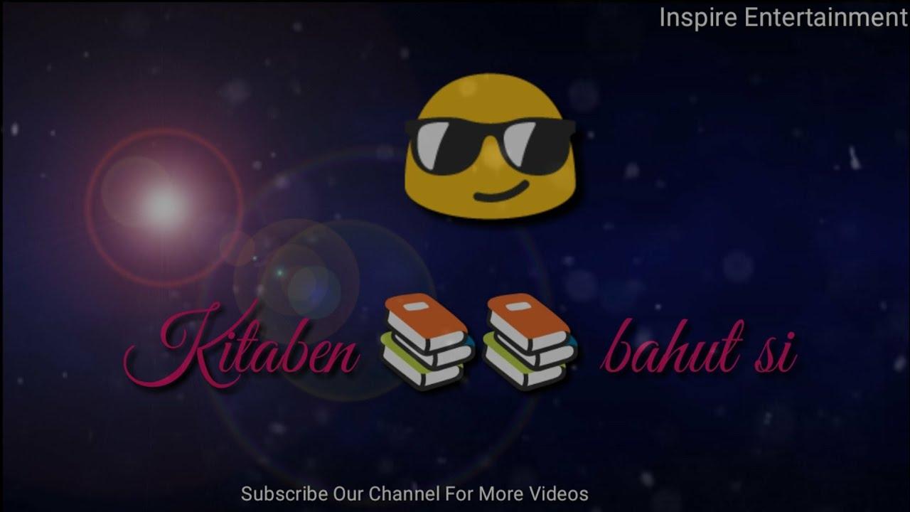Kitabain bahut si | Baazigar | Song Lyrics | Glamsham