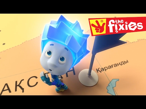 Thumbnail: The Fixies ★ The Tin Can ★ The Piggy Bank ★ The Globe ★ The Disguise | Cartoon For Kids