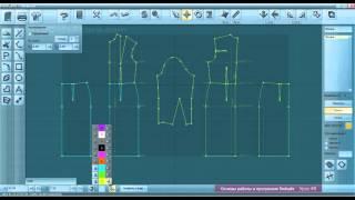 Урок 8 /  Работа с группами линий