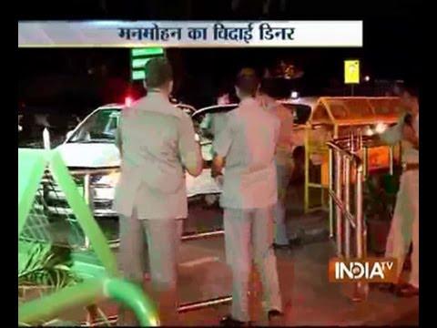 Watch: Congress gives Grand farewell to Manmohan Singh at 10 janpath Road