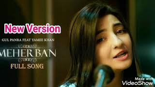 Kisi Meherban Ne Aake Meri Zindagi Saza Di Mere Dil Ki Dhadkano Mai New Version Best Love Song