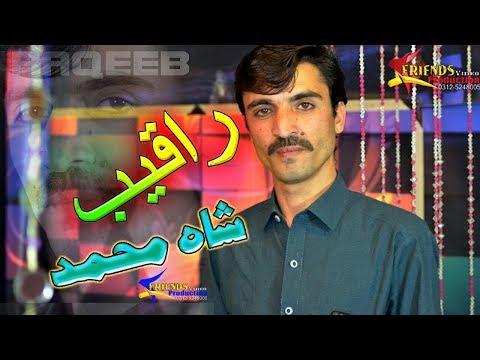 Pashto new Songs 2018 Shah Mamad Pashto HD Song 2018 Raqeeb Ba Rana Ke Nagde Kadam Sta Pa Dorshal
