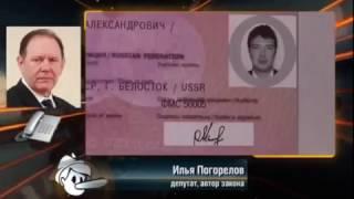 Замена паспорта РФ в 2017 году ШОК!!!