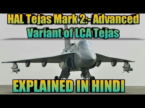 HAL Tejas Mark 2:- Advanced Variant of LCA Tejas EXPLAINED