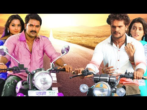 SUPERHIT JODI |  PAWAN SINGH & KHESARI LAL YADAV | SUPERHIT ACTION MOVIE 2018 | HD