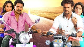 Pawan Singh Khesari Lal Best New Sexy Video Hd Song Download Free MP3 Song Download 320 Kbps