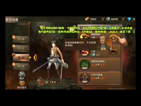 🥇 Attack on Titan: Humanity's Last Hope - Android GamePlay