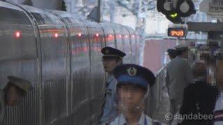 マジギレ駅員全ての列車が止まります!