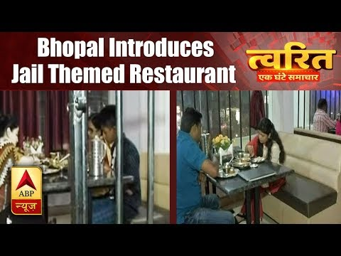 Twarit Sukh: Bhopal introduces jail themed restaurant where people can experience being in