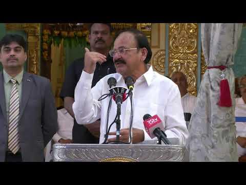 Sathya Sai Archives Inaugural Speech by Sri Venkaiah Naidu, Hon'ble Vice President of India