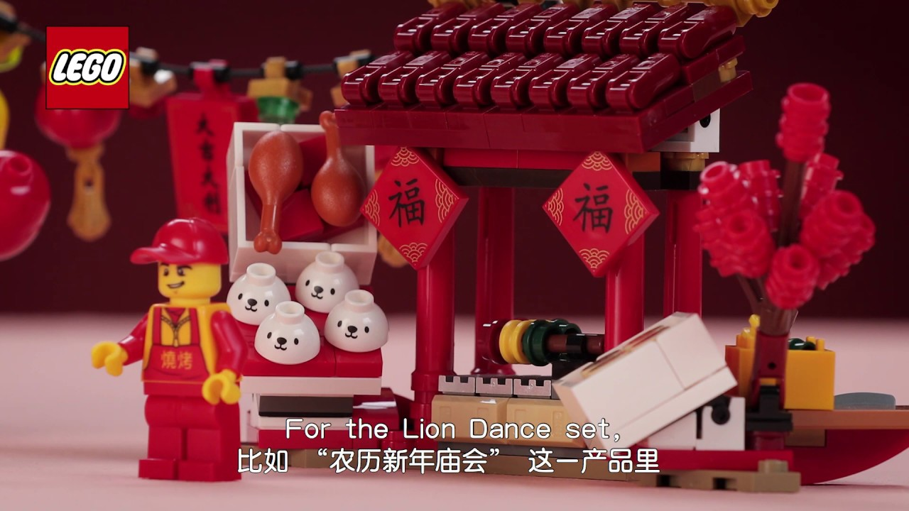 Lego Designer Introduces New Chinese Traditional Festival 2020 Sets