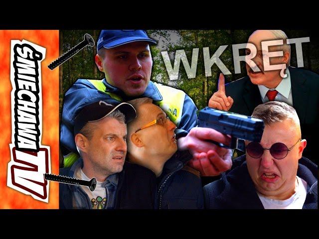 "Wkręt ""u Szwagra"" - Video Dowcip"