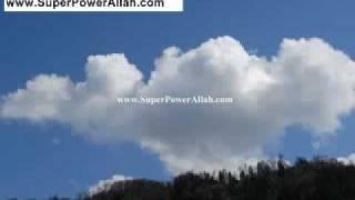 Sura YASEEN ...........Tilawat Quran ...........Qari ABDUL MOHSIN AL QASIM