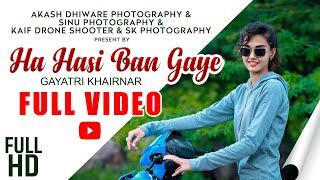 Hasi Ban Gaye (female) | ft.Shreya Ghoshal | Humari Adhuri Kahani | Gayatri Khairnar Resimi