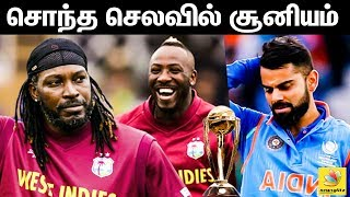 West Indies Will Be A Threat To Indian Team ?   WI VS PAK , ICC World Cup 2019 l Cricket News