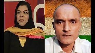 Pak Media Discussion On kulbhushan Yadav 2018