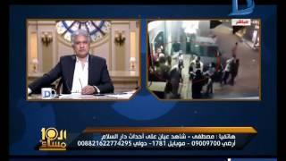 العاشرة مساء| حرب شوارع تهز حى دار السلام ضابط شرطة يقتل شاب بسلحه الميرى