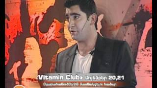 Vitamin Club 67 - Boxoqoxner Taxi service