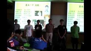 台南一中校歌_北醫醫學系二年級1001必修課課間活動