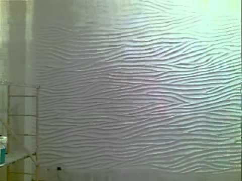 Sand Wave Texture On Wall Youtube