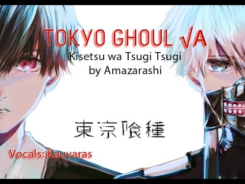Tokyo Ghoul √A ED1