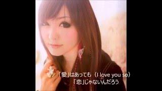 喜多村英梨さんの「Friend」を歌ってみました。 【Twitter】@maichin156.