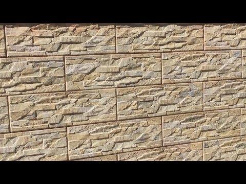 5-wall-decoration-creative-ideas-2019---stone-bricks-design-ideas-part.1