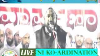 Shafi Sa adi Manjanady Abbas Usthadinn Adarave Deralakatte 28/02/2016