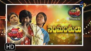 Jabardsth  19th January 2017  Full Episode   ETV Telugu