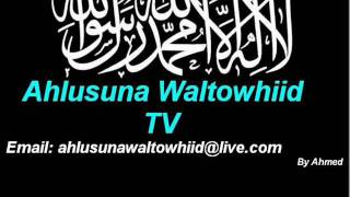 Tafsiiri ya Qurani Tukufu Suratul Towbah.wmv