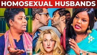 Homosexual Husband கிடைச்ச பொண்ணு ரொம்ப சந்தோஷமா இருப்பா | Shalin | Dr.Shalini | LakshmyRamakrishnan