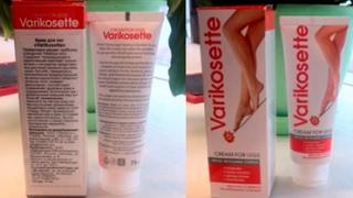 Varikosette - Où acheter Varikosette au meilleur prix en France !(Varikosette - Où acheter Varikosette au meilleur prix en France ! http://vovks.com Après de nombreuses demandes de personnes souhaitant l'acheter, ..., 2017-02-06T15:44:12.000Z)