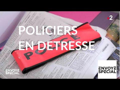 Envoyé spécial. Policiers en détresse - 6 juin 2019 (France 2)