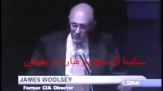 رئيس المخابرات الامريكية يعلن ويقول: سنصنع لهم اسلاما يناسبنا