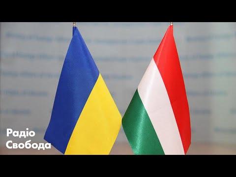 Радіо Свобода Україна: Скандал через угорський гімн на Закарпатті та обшуки СБУ: реакція народних депутатів