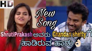 Shrutiprakash Sang Song to Chandan shetty👌   Bigg Boss kannada    BBK5