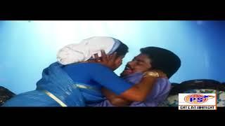 Mama Vangi Thantha Selaithan ||மாம வாங்கி தந்த சேலைதான் ||S. Janaki || H D Song