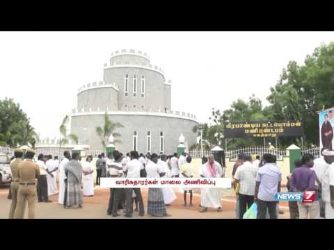 Kattabomman's heirs pay floral tribute on 216th memorial day  | Tamil Nadu | News7 Tamil |