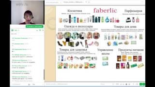 Смотреть онлайн каталог Фаберлик Беларусь 7 2017