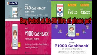 Phonepe New Offer up to Rs 1000 Cashback, petrol at Rs 50/ litre at phone pe offer???👍👍
