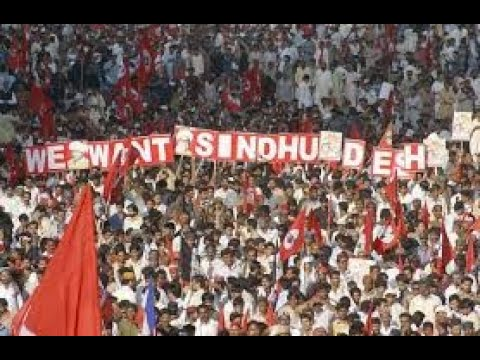 Sindhudesh Rally / Protest In Pakistan