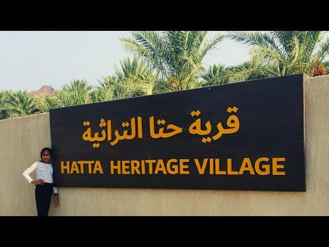 HATTA HERITAGE VILLAGE || SUMMER VISIT || DUBAI TO HATTA