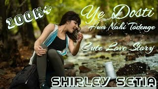 ||YE DOSTI HUM NAHI TODENGE|| ||CUTE LOVE STORY|| ||FEMALE VERSIONS|| ||BY SHIRLEY SETIA||