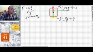 Разбор теста А1. Капельян. Решение задач по физике.