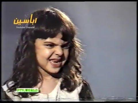 Haqeeqat PTV Horror Drama   Episode 11   ڈرامہ سیریل حقیقت thumbnail