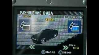 игра на геймбое НИИР ФОР СПИД
